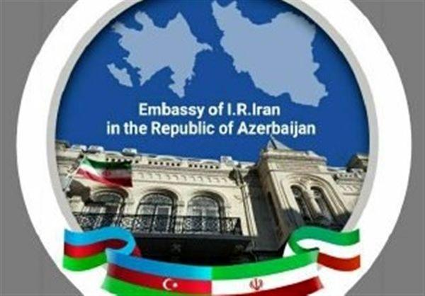 واکنش سفارت ایران به اظهارت «غیرسازنده» یک نماینده مجلس ملی آذربایجان