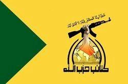 اعلام همبستگی «حزبالله» و «بدر» عراق با ایران
