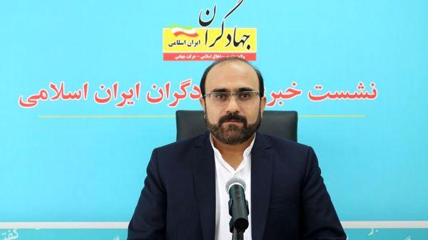 اعلام حمایت وهاب عزیزی از سید ابراهیم رئیسی