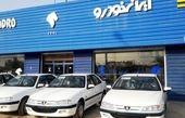 پیش فروش ۴ محصول ایران خودرو آغاز شد