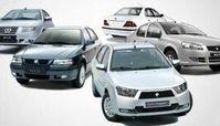قیمت روز خودرو در ششم اسفند
