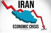 سال سختتر اقتصادی ایران