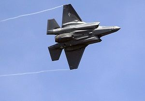 سقوط جنگنده آمریکایی در دریای ژاپن