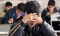 سهمیه کنکور برای دانشآموزان عشایری ۱۰ سال پیش حذف شد