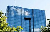 گزارش بانک مرکزی از افزایش شاخص بهای تولیدکننده