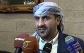 محمد عبدالسلام: ائتلاف سعودی-آمریکایی ناتوان است