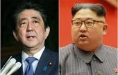 توافق دو کره برای رژه مشترک در بازیهای آسیایی 2018