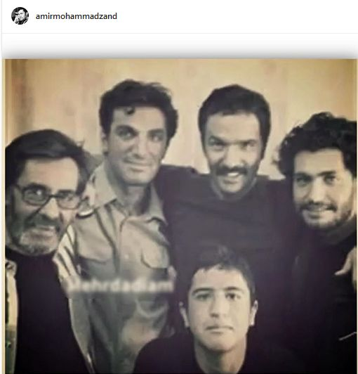 عکسی بی کیفت از ستاره های سینمای ایران