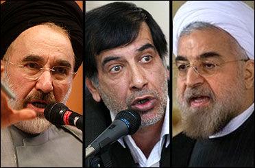 بنفش، رنگ انتخاباتی روحانی