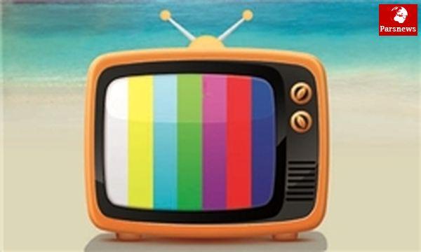 «زیر لب بشمار» سریال تلویزیون در دهه فجر