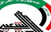 عملیات حشد شعبی در صلاحالدین و کرکوک/ انهدام چند مخفیگاه تروریستهای داعش