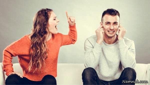 راهکار برای برخورد با همسر عصبانی/ مقابله به مثل ممنوع!