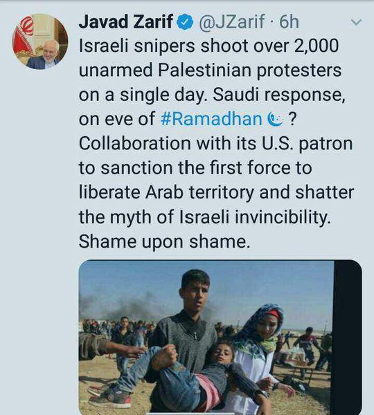 توییت ظریف درباره همبستگی سعودیها با آمریکا و رژیم صهیونیستی در ماه رمضان