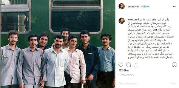 خاطره حسین انتظامی از دوران دبیرستان+عکس