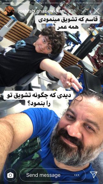 پدر و پدر ورزشکار در باشگاه بدنسازی + عکس