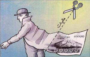 روایت سازمان برنامه از فرار مالیاتی دلالها