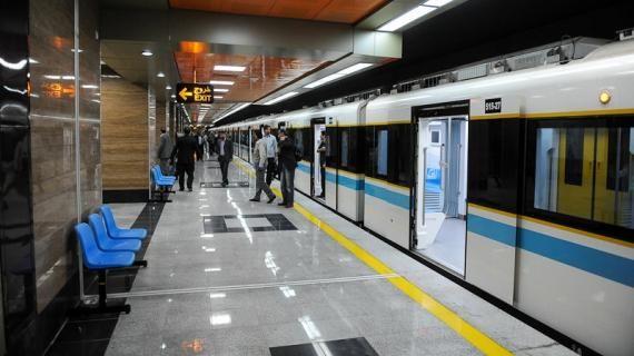 ساعت کاری مترو در شهر تهران+ جزئیات