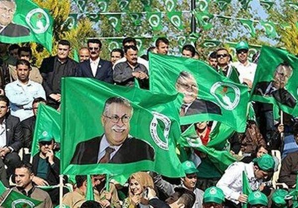 اتحادیه میهنی از پیروزی در انتخابات پارلمانی عراق در اقلیم کردستان خبر داد