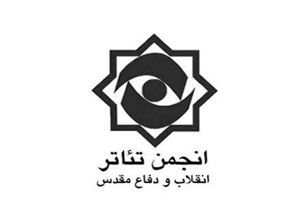 انجمن تئاتر انقلاب و دفاع مقدس «دهکده هاپوخان» را تولید میکند