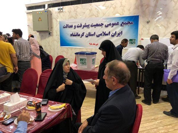 انتخابات جمعیت پیشرفت و عدالت در شهرستان کرمانشاه برگزار شد