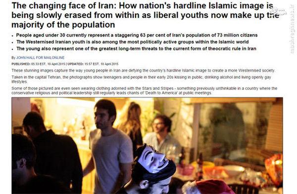 از شب نشینیهای تهران تا شب زندهداریهای شام + تصاویر