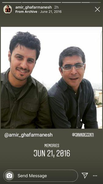 امیر غفارمنش و جواد عزتی سالها پیش + عکس