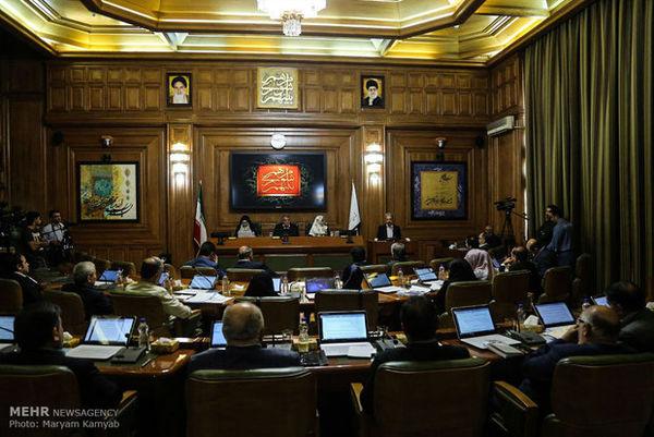 تشکر اعضای شورای شهر تهران از افشانی