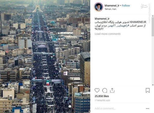 تصویراینستاگرام :رهبر انقلاب از راهپیمایی روز گذشته