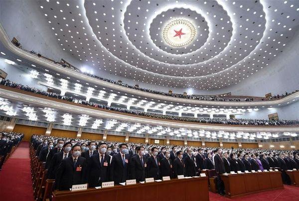 کنگره ملی خلق چین آغاز بکار کرد