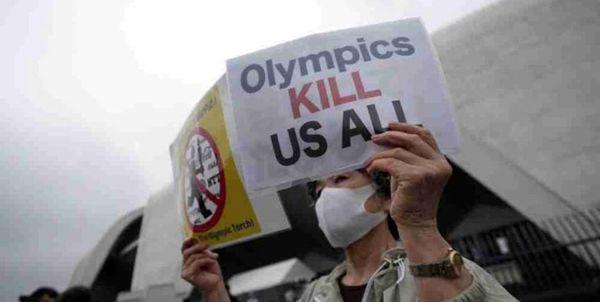 تجمع مخالفان المپیک مقابل هتل رئیس IOC