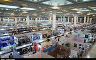 غرفههای برتر نمایشگاه کتاب معرفی شدند