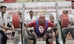 ایرانی ها رکورد جهان را شکستند