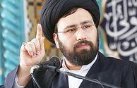 نوه امام خمینی ره از ایران رفت