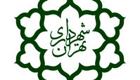 پولی شدن معابر منطقه ۲ تهران