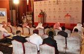 برگزاری پانزدهمین جلسه گفتوگو در بحرین