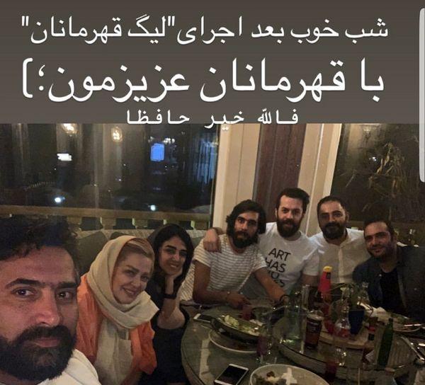 جشن بهاره رهنما و همسرش بعد لیگ قهرمانی+عکس