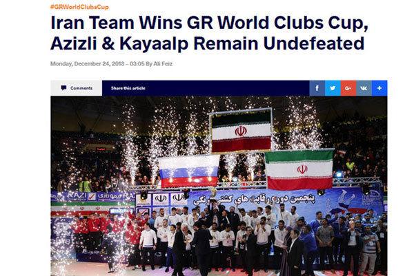 بازتاب قهرمانی نماینده کشتی ایران در جام باشگاههای جهان