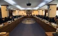 بررسی سند الگوی پایه ایرانی اسلامی پیشرفت در کمیسیون خاص مجمع