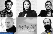 طناز طباطبایی در بین داوران نهمین جشنواره فیلم «وارش»