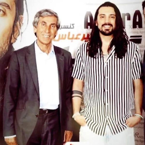 امیرعباس گلاب و پدرش + عکس