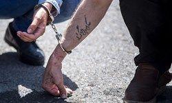 دستگیری سارقان 20 کیلو طلای شوشتر