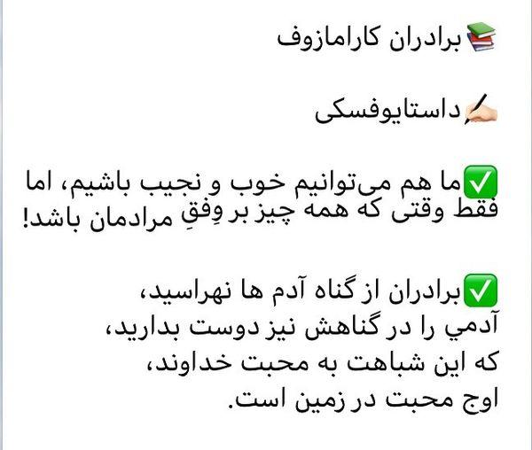 محبت فریبرز عرب نیا به گناهکاران!