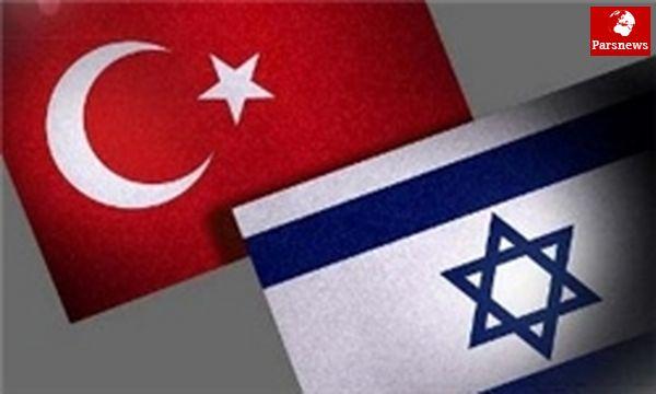مقامات ترکیه و رژیمصهیونیستی ۱۲ آوریل با هم دیدار میکنند