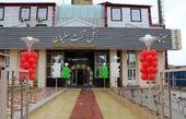 مجموعه 'هتل سینما' در مجموعه جهانی تخت سلیمان تکاب افتتاح شد