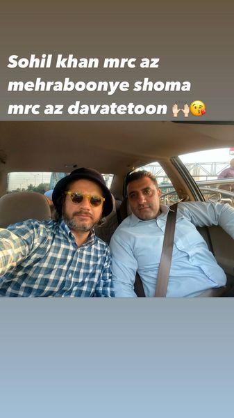 سلفی علی صادقی با دوستش در ماشین + عکس
