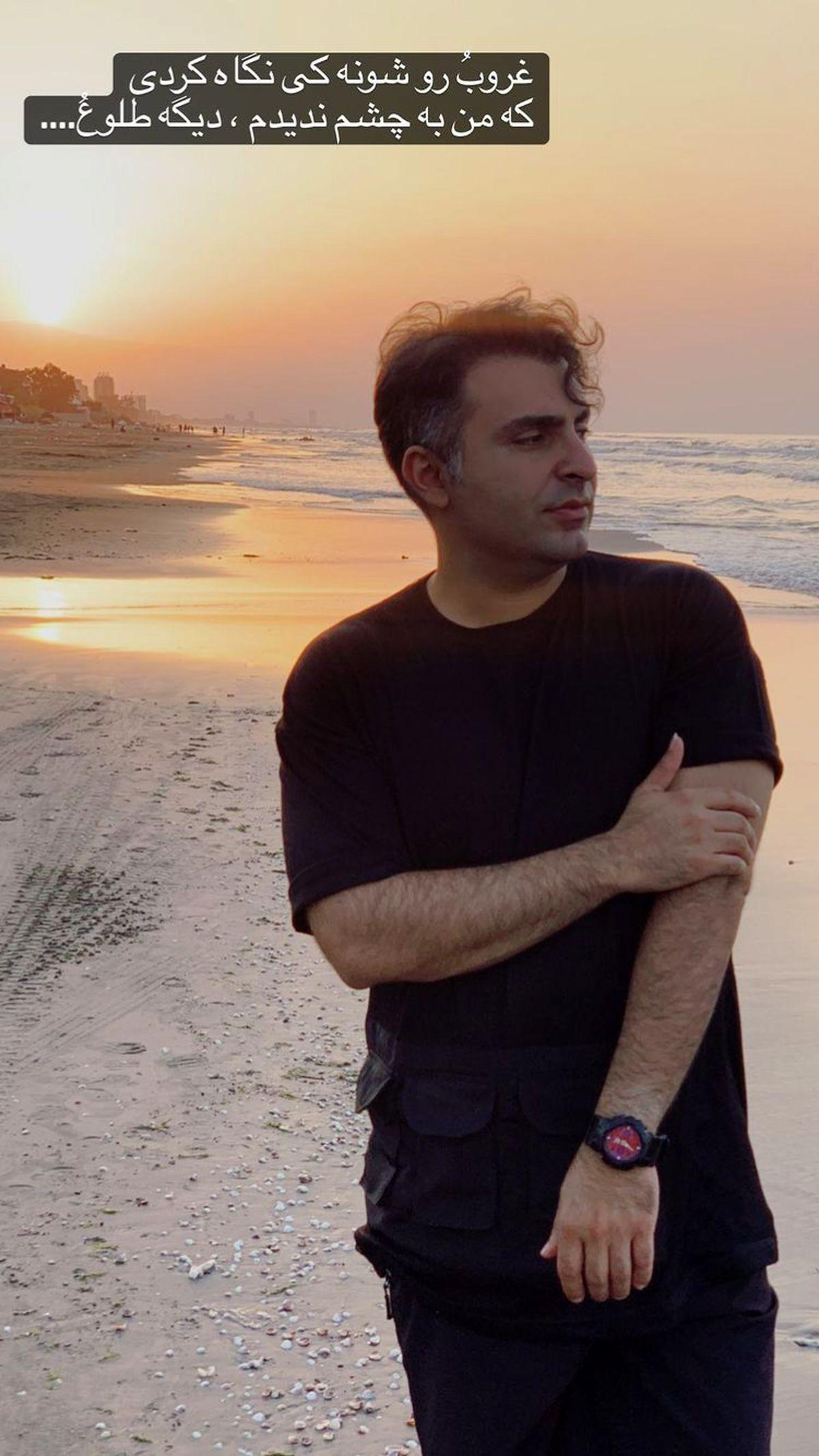 علیرضا طلیسچی در کنار دریا + عکس