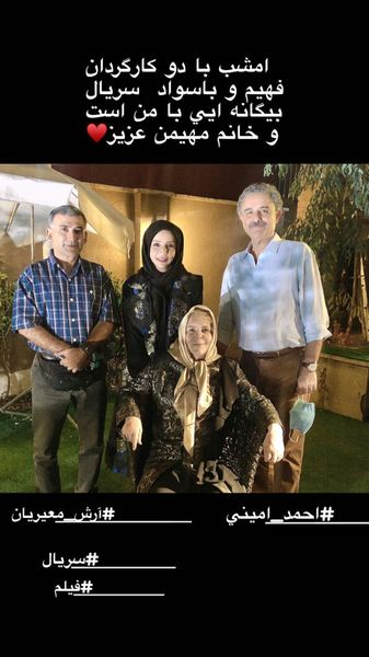 شبنم قلی خانی در پشت صحنه سریال بیگانه ای با من است + عکس