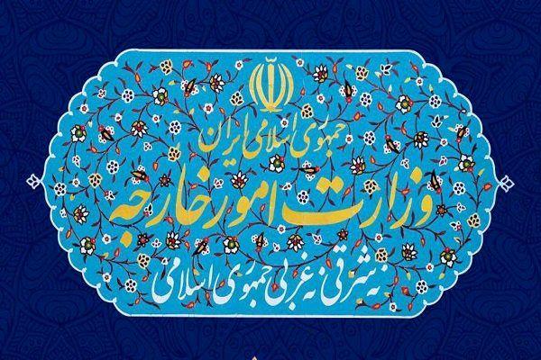 سفرای جدید ایران در ۵ کشور تعیین شدند