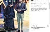 اینستاگرام:عکس یادگاری مجری معروف با مادر شهید
