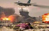۱۵۳ یورش هوایی ائتلاف سعودی به مناطق مختلف یمن طی ساعات گذشته